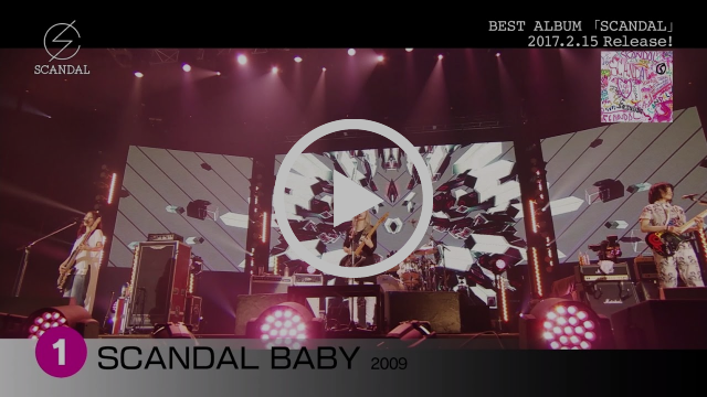SCANDAL trailer video