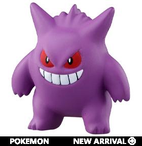 Pokemon Moncolle