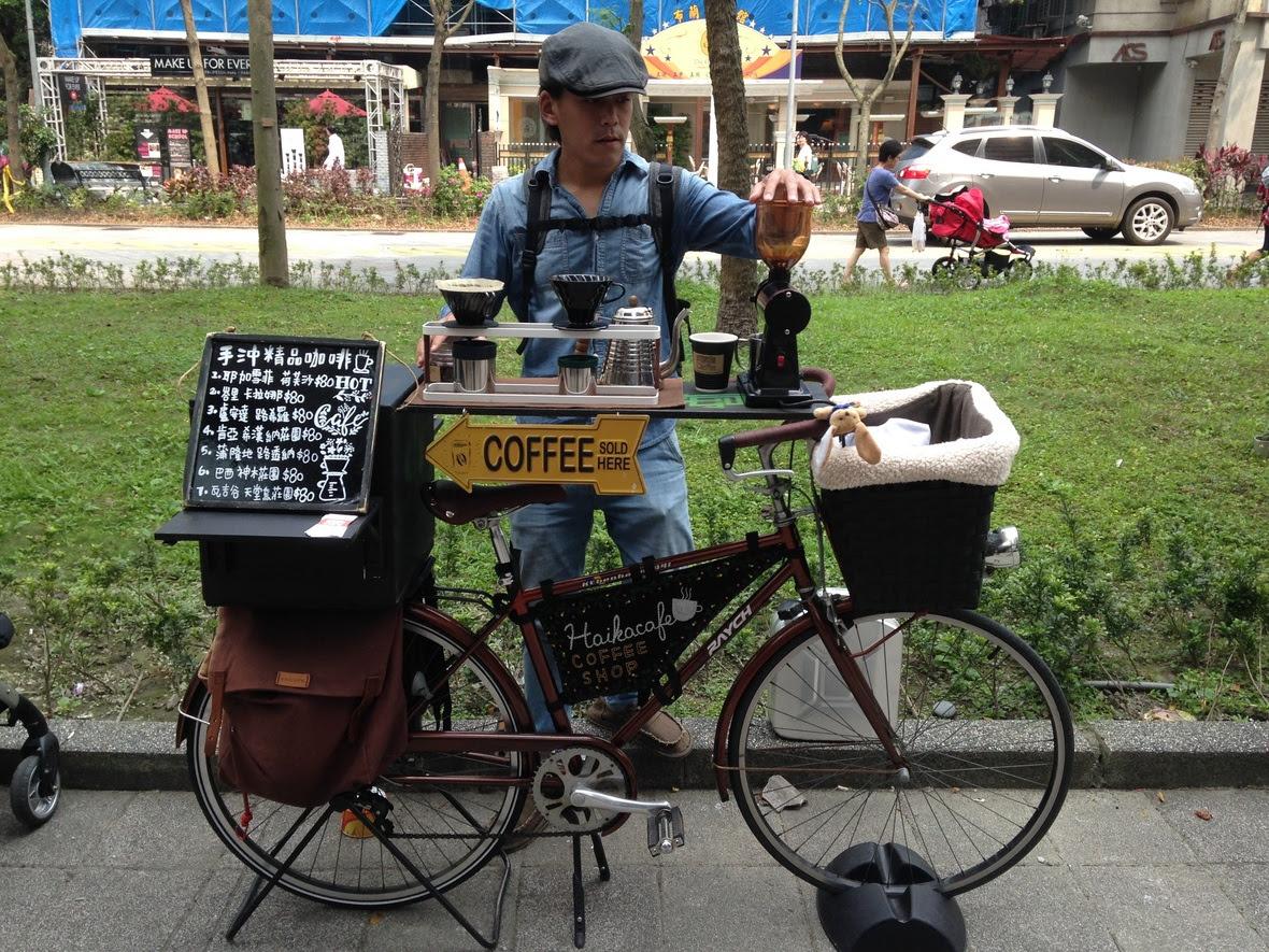 bike.coffeestand