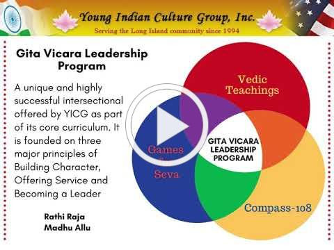 Gita Vicara Leadership Program