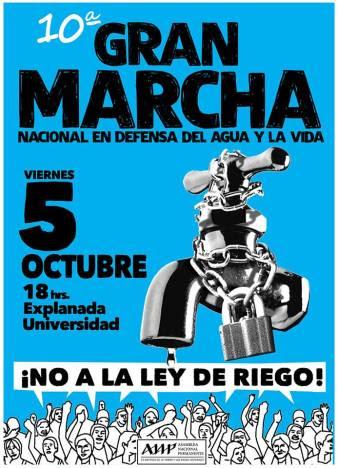 ______Uruguay 10ma Marcha por el agua