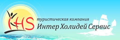 Отдых в Греции + Балканы и Трансильвания от 732 руб/12 дней