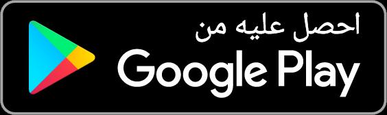 تحميل تطبيق زين Zain السعودية للجوال