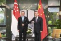 Singaporean Foreign Minister Vivian Balakrishnan (left) with his Chinese counterpart Wang Yi in March, during their meeting in the southeastern Chinese city of Nanping. Photo: AP