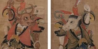 Image result for 牛頭馬面.