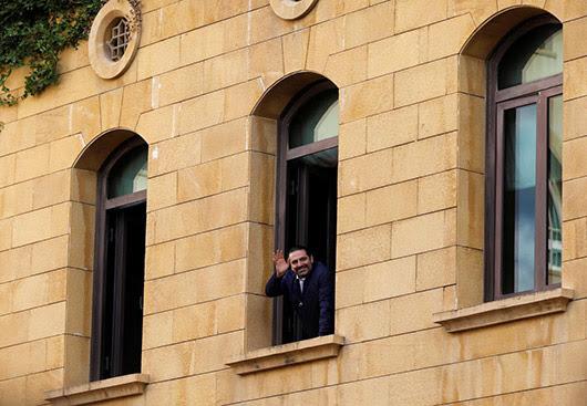 בילד: סאאד חארירי אנולירט זיין רעזיגנאציע