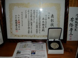 Sake Competition June 2016 A
