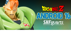 DRAGONBALL Z ANDROID 16 FIGUARTS