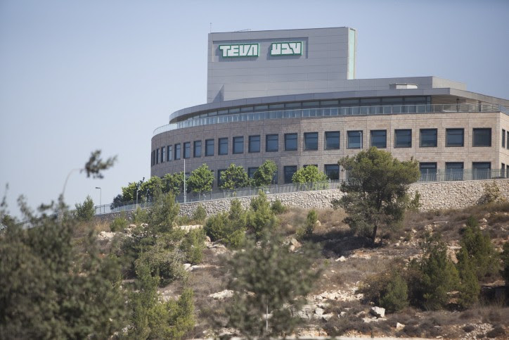 The Teva building in Jerusalem.