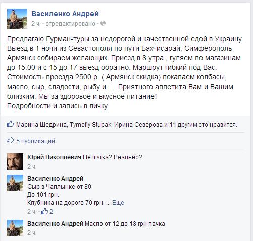 Практическое сотрудничество с РФ не восстановлено. Кремль не изменил свою политику в отношении Украины, - генсек НАТО - Цензор.НЕТ 3117