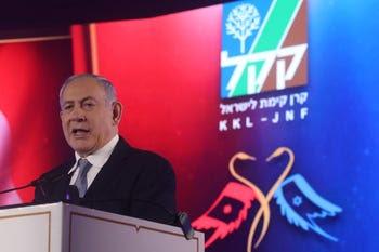 Prime Minister Benjamin Netanyahu addressing a Jewish National Fund event.