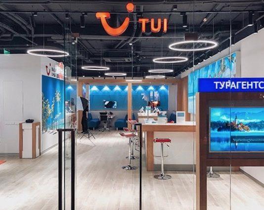 TUI Russia otel konseptlerinde degisiklige gitti