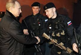 Image result for FSB