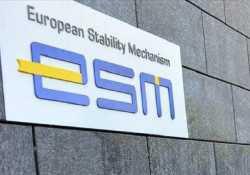 Εγκρίθηκε από τον ESM η εκταμίευση της δόσης των 7,5 δισ. ευρώ