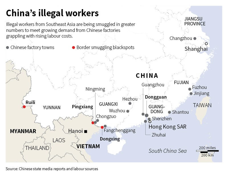 pdfnews china factory