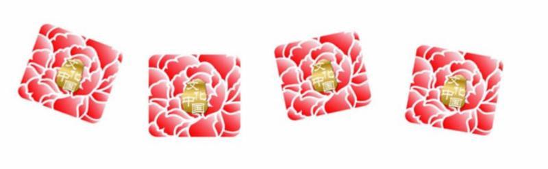 Huaxing Logo