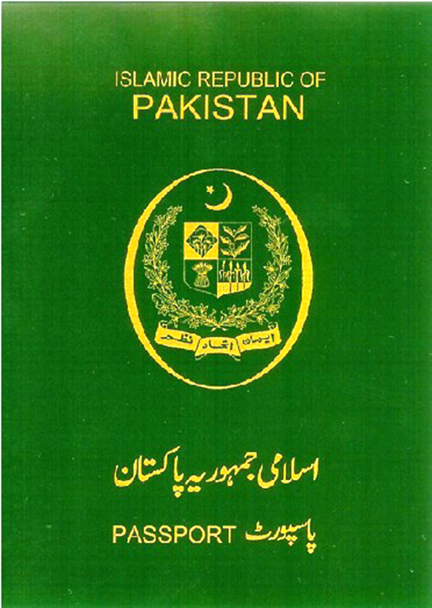 The Pakistani passport today
