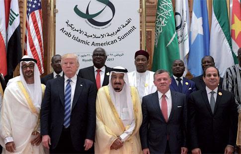 Trump-monde arabe : Le pragmatisme est de mise