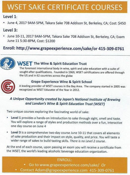 Sake Education April 2017