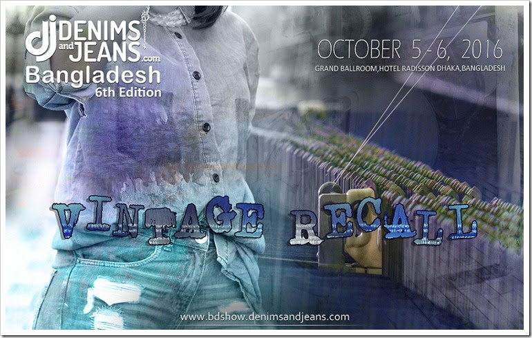 Denimsandjeans.com Bangladesh | 6th Edition | Register to get Invite