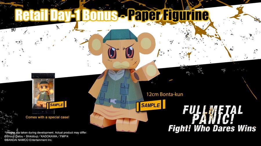 Bonta-kun Paper Figurine