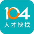 104招募管理APP
