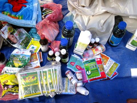 Thuốc bảo vệ thực vật, cục bảo vệ thực vật, thuốc bảo vệ thực vật trung quốc, thuốc bảo vệ thực vật nhập lậu, thuốc kích thích tăng trưởng, bán chui thuốc bảo vệ thực vật