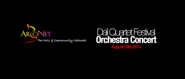ArConet_DQCF_Concert_Banner 3