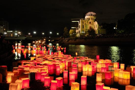 Toro-nagashi (peace memorial event of floating lighted lanterns  ...
