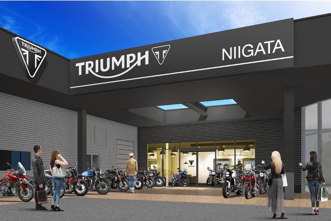 「トライアンフ新潟」店舗イメージ