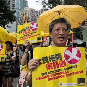 Hong Kong legislature rejects Beijing vote reform 635698576633043629-AP-Hong-Kong-Democracy