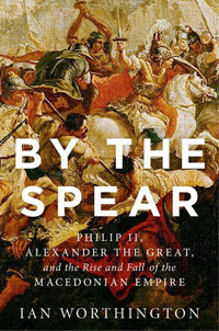 By The Spear Coming in June
