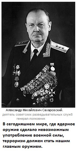 Image result for фото Генерал Александр Сахаровский