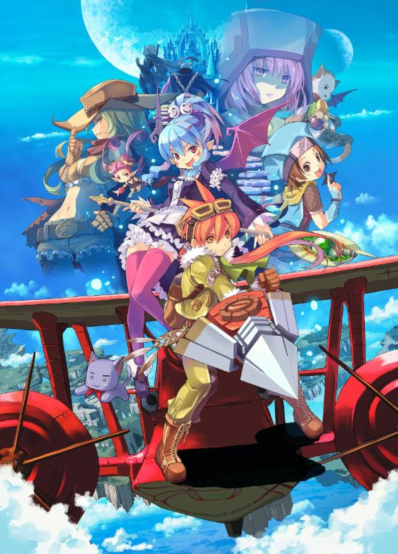 Zwei: The Ilvard Insurrection - packshot