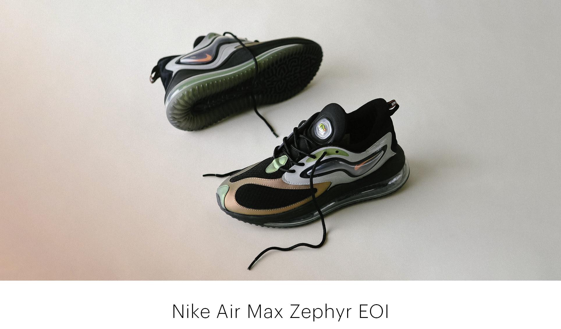 Nike Sportswear @ AIC