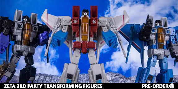 Zeta EX15 Red Spider, EX16 Thundermaker & EX17 Sky Gull Set of 3 Figures