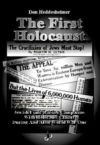 The First Holocaust