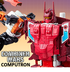 COMBINER WARS COMPUTRON COLLECTION PACK