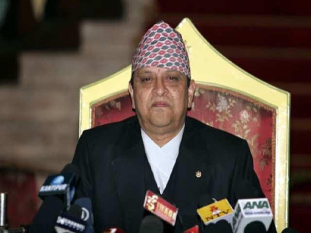 Gyanendra Bir Bikram Shah Dev - 12th king of Nepal (2001-2008)