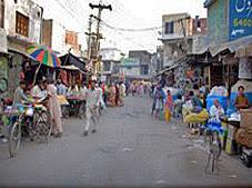 Hafizabad, Pakistan. (findpk.com)