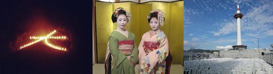 (左)左大文字 (中央)祇園舞妓 (右)屋上鑑賞会会場