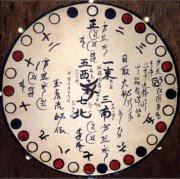 Hidori Daihi