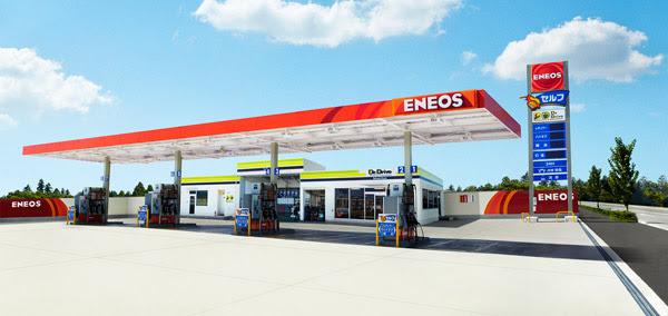 JXTG Holdings change de nom et devient ENEOS Holdings. dans - - - NEWS INDUSTRIE ec86375e-ae2b-4580-a850-97c23bfb6c92