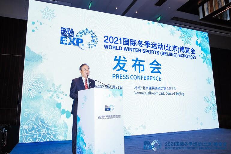 2021 Uluslararası Kış Sporları Fuarı Eylül'de Beijing'de düzenlenecek_fororder_1