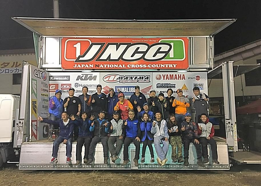 JNCC racing crew alongside Craig Delong, Tyler King and Derek Garcia.