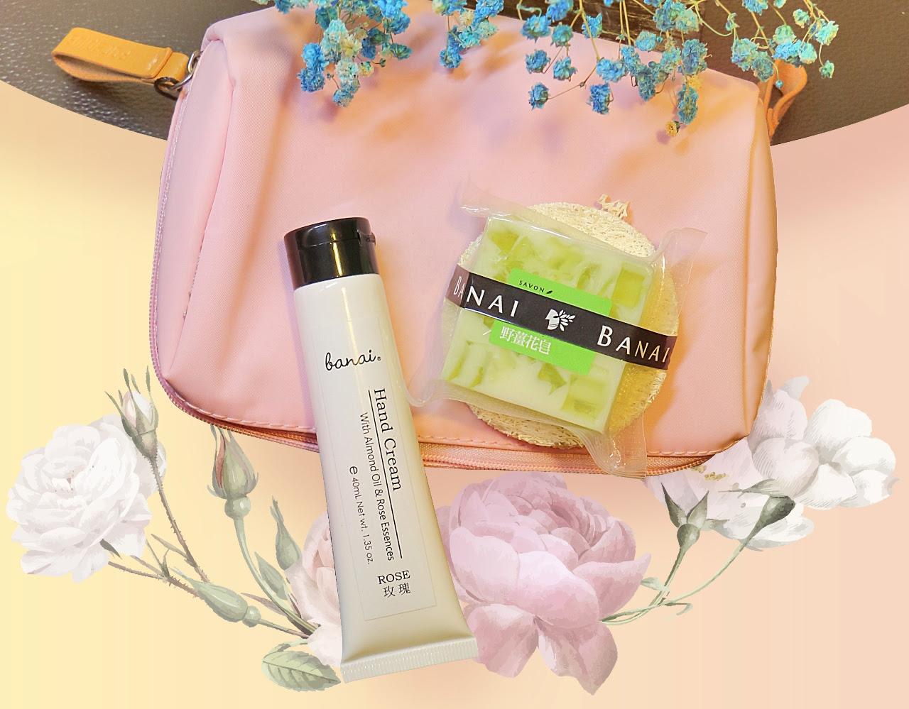 黎明機構與白娜手作一同邀您以馨香傳愛,幫助黎明結出美麗的稻穗。