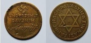 zionazi-medal