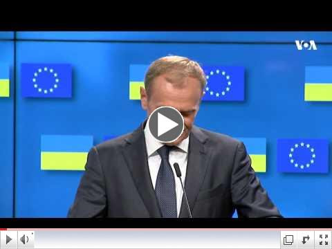 Remarks by European Council President Donald Tusk following meeting with President Poroshenko. Video - Voice of America. To watch the video please click on the image above