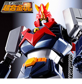 SOUL OF CHOGOKIN GX-79 VOLTES V (FULL ACTION)