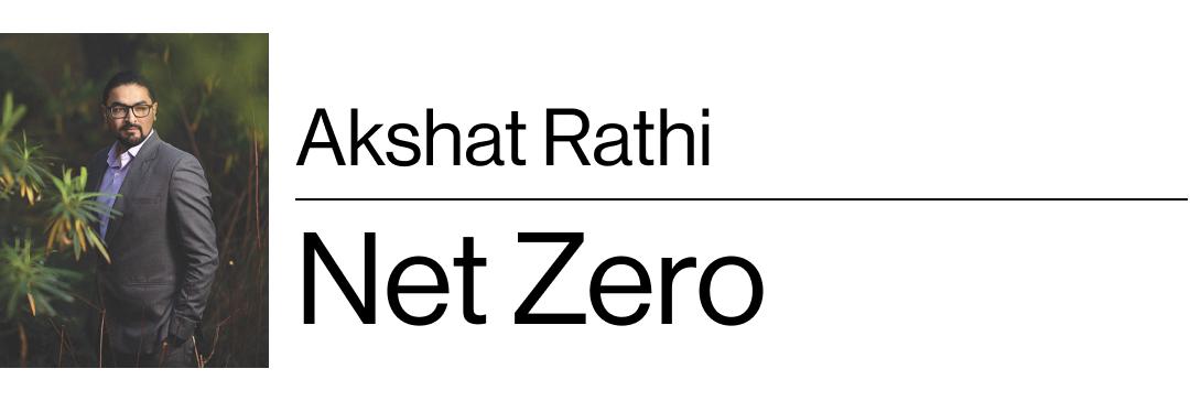 Akshat Rathi's Net Zero